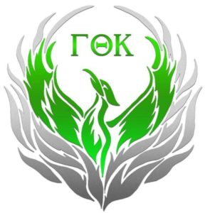 Gamma Theta Kappa Logo