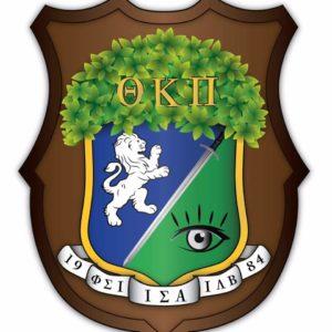 Theta Kappa Pi Logo