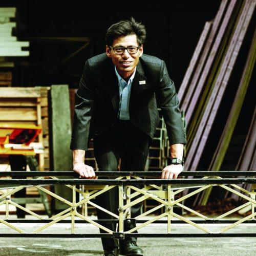 Chien-Chung Chen, Ph.D., P.E.